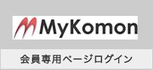 MyKomon(マイコモン)